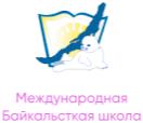 Байкальский инновационный центр