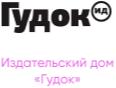 Издательский дом Гудок