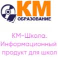 КМ-Школа